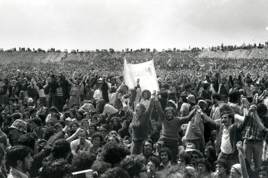 1976 | Festival de los Pueblos Ibéricos