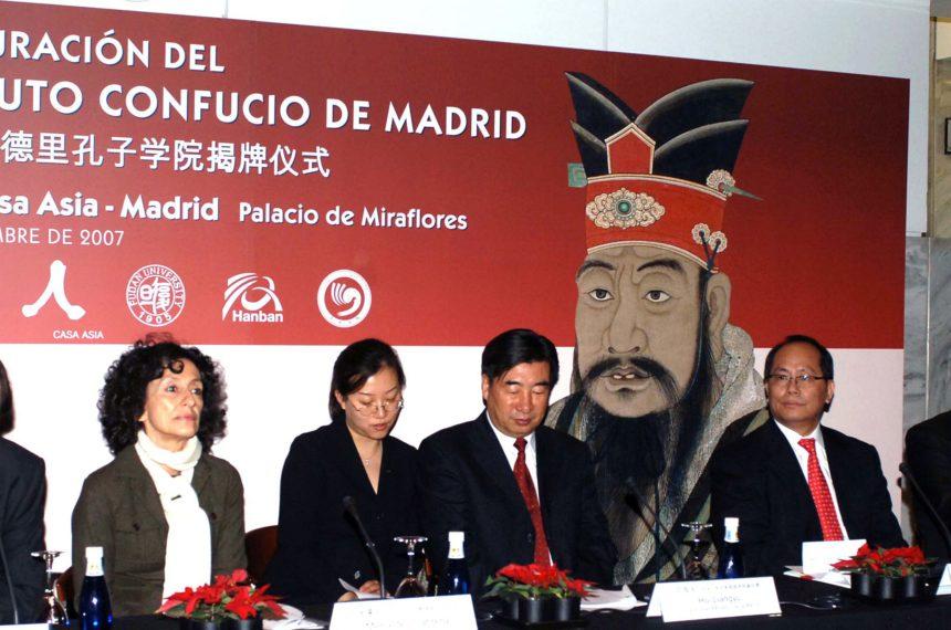 2007 | Instituto Confucio de Madrid